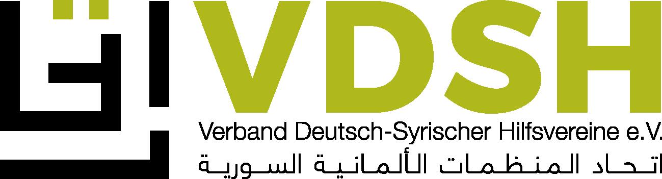 Deutsch-Syrischer Hilfsvereine e.V.